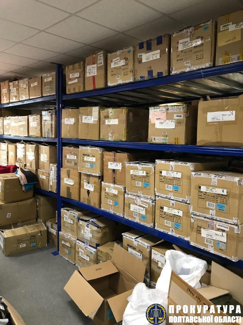 Прокуратурою Полтавщини ліквідовано канал контрабанди брендових товарів в Україну, фото-4