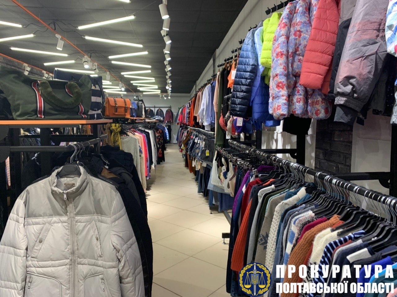 Прокуратурою Полтавщини ліквідовано канал контрабанди брендових товарів в Україну, фото-6